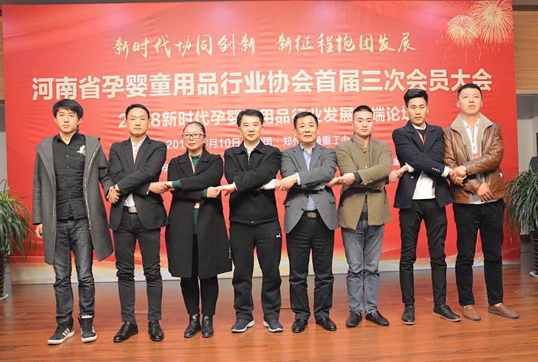 2108河南省万博manbetx客户端2.0万博Manbetx官网行业诚信联盟申报启动