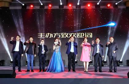 T9峰会,会长王树民应邀与主办方一起举杯同贺