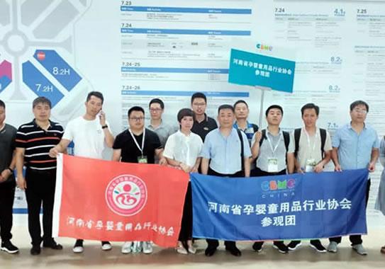 省协会带团参加CBME亚博体育app苹果下载地址展