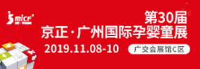 第19届CBME中国万博manbetx客户端2.0展第30届京正·广州国际万博manbetx客户端2.0产品博览会